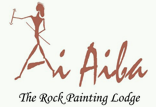 Ai Aiba Rockpainting Lodge - A Natural Luxury Lodge in Nambia